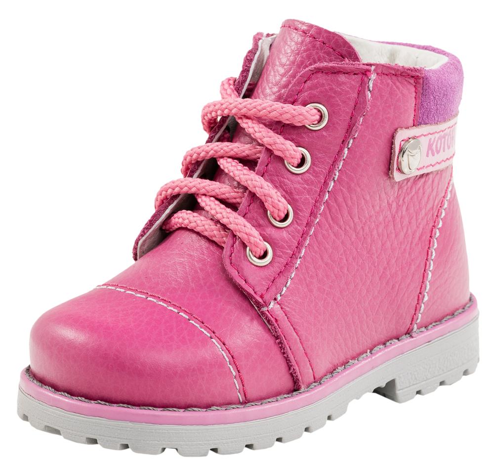 2fc80734f Купить ботинки для девочек кожподкладка натуральная кожа арт. 052111 ...