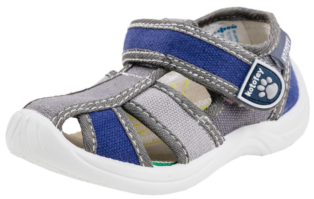 f71533418 Купить туфли летние для мальчиков текстильные арт. 121017-12_21 в ...