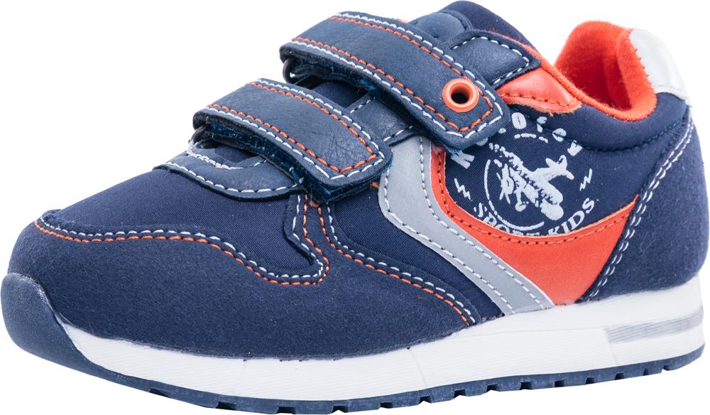 38159e3d1bac Купить кроссовки для мальчиков комбинированный верх арт. 344196-72 в ...