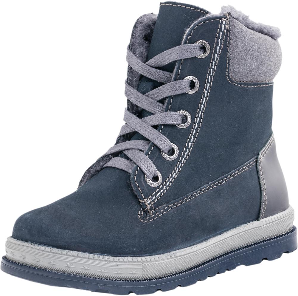 a94fd0701 Купить ботинки для мальчика натуральная кожа мех шерстяной зимние ...
