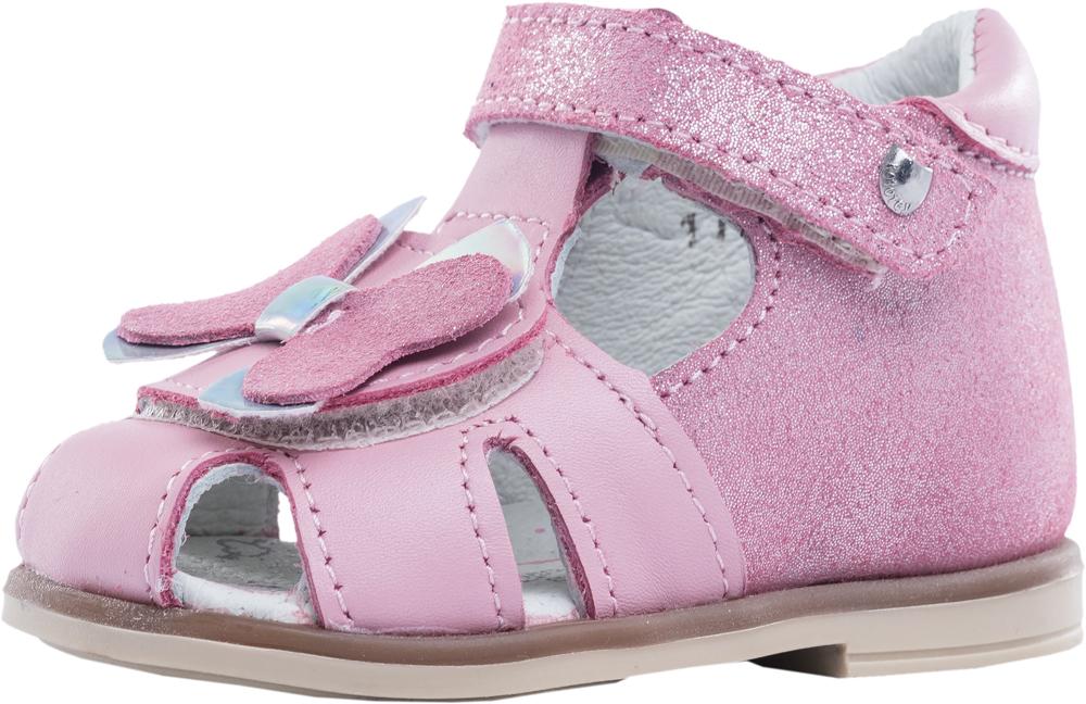 d138543cc Купить розовый туфли летние ясельные нат. кожа арт. 022104-21 в ...