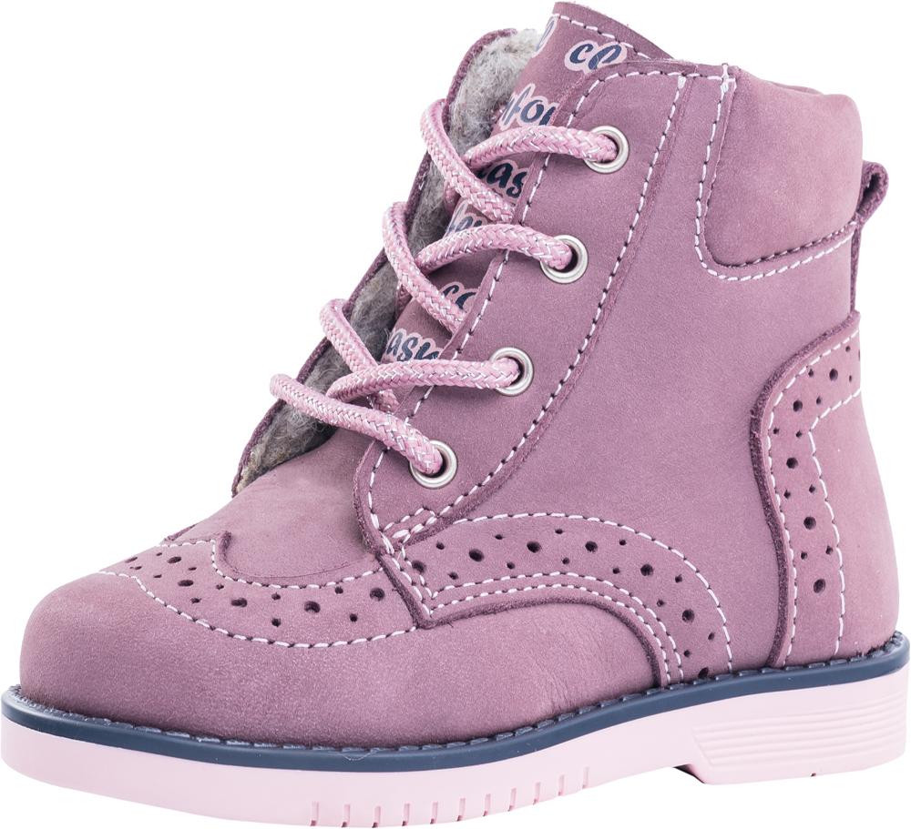 4a7ccbb7e Купить розовый ботинки ясельно-малодетские нат. кожа арт. 152207-33 ...