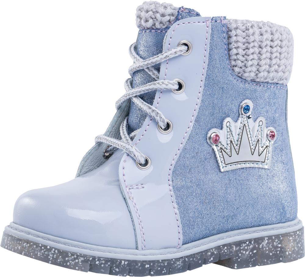 6a464abf9 Купить голубой ботинки ясельно-малодетские нат. кожа арт. 152215-31 ...