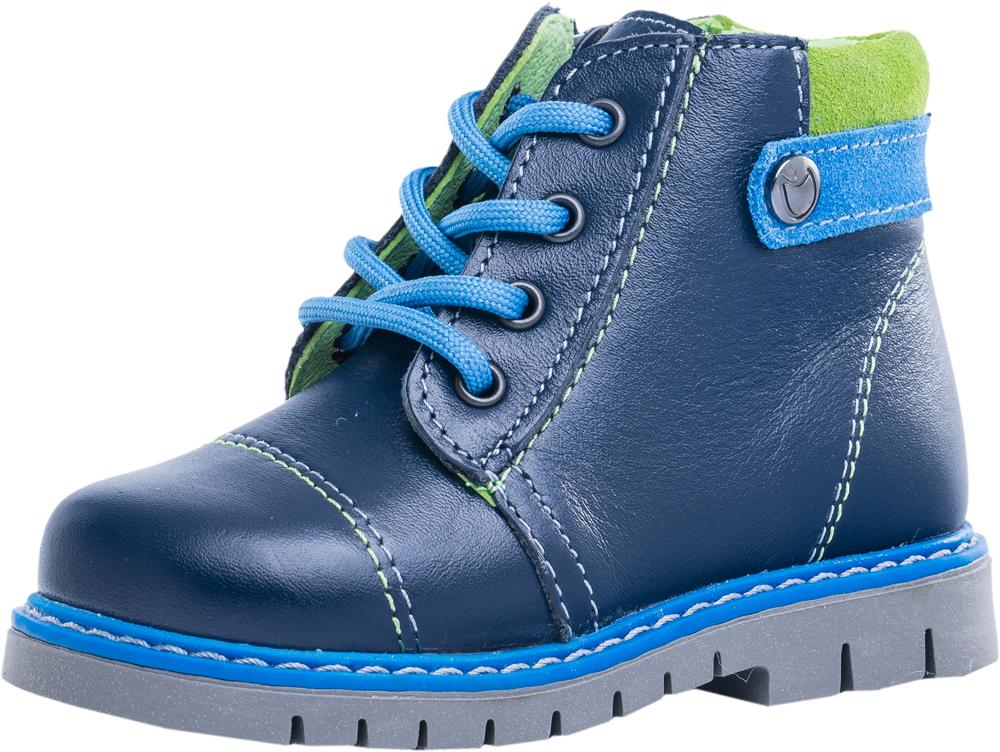 6da504a41 Купить синий ботинки ясельно-малодетские нат. кожа арт. 152225-25 в ...