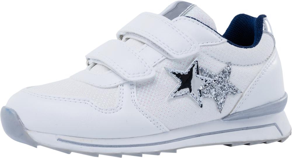 c075d30a Купить кроссовки для девочки комбинированный арт. 644243-71 в ...