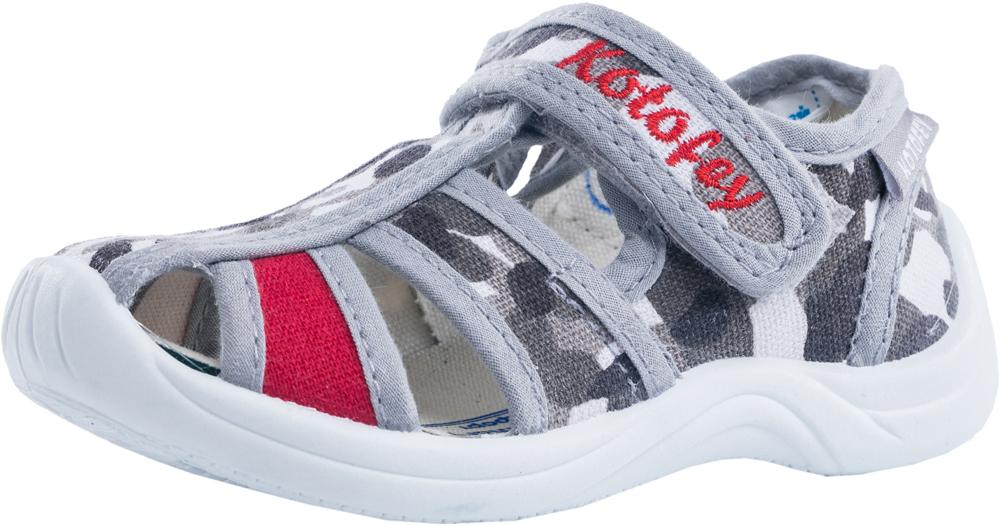 b06cde11 Купить туфли летние для мальчика текстиль арт. 221082-11 в интернет ...