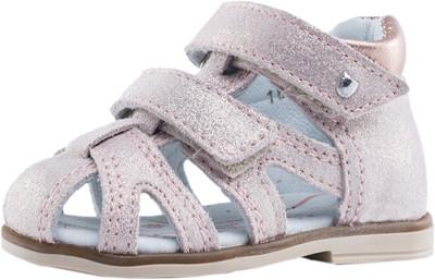 34c61b077 Купить детскую обувь со скидкой, брендовая обувь, обувь Котофей