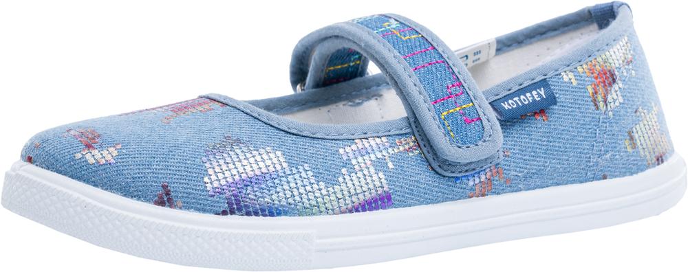 33afa6106 Купить кеды для девочки текстильные голубой арт. 631071-12 в  интернет-магазине kotofey.by