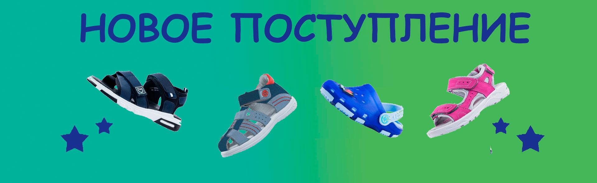 018d381b9 обувь котофей, детская обувь, интернет-магазин котофей